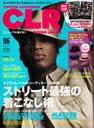 CLR COVER NE-YO