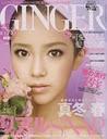 GINGER cover ICONIQ