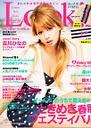 Looks COVER 吉川 ひなの