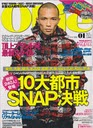 Ollie cover 山本KID徳郁